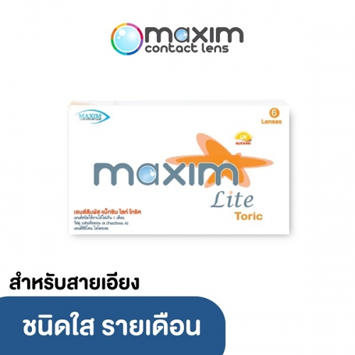 Maxim Ultraflex