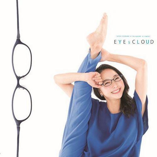 Eyes cloud