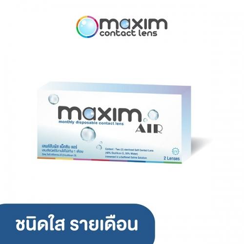 Maxim Soft Lens